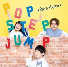SPSP_PSJ_TSUJO_web_3.jpg