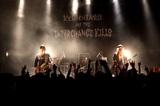 """浅井健一&THE INTERCHANGE KILLS、""""SEXY STONES RECORDS""""設立20周年企画ツアー""""SMALL BIG TOUR""""追加公演を発表"""