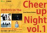 """3/26心斎橋Animaにて開催""""Cheer up Night vol.1""""、BURNOUT SYNDROMES出演決定。Sano ibuki、オレンジスパイニクラブとの3マンに"""