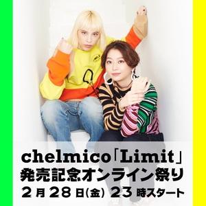 chelmico_online.jpg