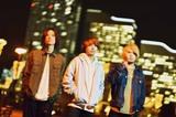 Cloque.、3/18リリースのメジャー初フル・アルバム『ネイキッドブルー』ジャケ写&収録曲「スピカ」MV公開。リリース・ツアーも発表