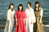 "Drop's、4月に大阪&札幌にてワンマン・ライヴ""APRIL FIRST CLUB'20""開催"