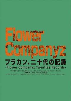 flower_companyz_jkt.jpg