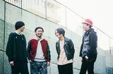 ガガガSP、3/18リリースのニュー・アルバム『ストレンジピッチャー』詳細&ジャケット・アートワーク公開