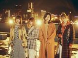 GIRLFRIEND、2ndアルバム『HOUSE』4/29リリース決定。ティーザー映像も公開