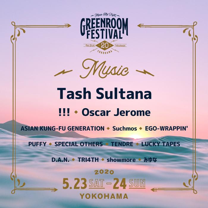 """GREENROOM FESTIVAL'20""、第2弾出演アーティストにTash Sultana、!!!(CHK CHK CHK)、アジカン、Suchmos、TRI4TH、LUCKY TAPES、みゆなら14組。Tash Sultanaの単独公演も"