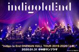 indigo la Endのライヴ・レポート公開。アルバム・レコ発ツアー最終日、バンドの核心を丁寧に表現する、厳かで繊細で純粋な時間が存在していた中野サンプラザ公演をレポート