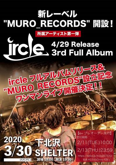 ircle_shimokita.jpg
