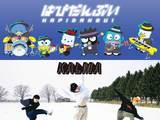 """北海道在住の3ピース・ロック・バンド KALMA、サンリオの新キャラクター・ユニット""""はぴだんぶい""""に楽曲提供"""