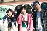 """神聖かまってちゃん、3月より現体制初の東名阪ワンマン・ツアー""""スーパーぴえんツアー""""開催"""