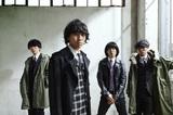 河内REDS、メジャー1stアルバム『時計じかけのオレたち』タイトル・トラック本日2/28よりゲリラ先行配信。MVも公開