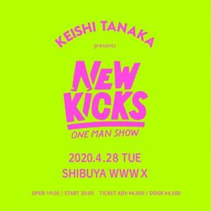 keishi_newkicks20.jpg