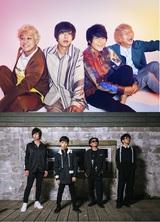 KEYTALK × UNCHAIN、5/26渋谷TSUTAYA O-EASTでツーマン・ライヴ開催