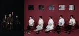 """LITE × JYOCHO、4月に東名阪でツーマン・ツアー""""PIPELINE tour""""開催"""