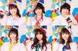6人組アイドル・グループ マジカル・パンチライン、3/8開催予定のヒューリックホール東京ワンマンが延期に