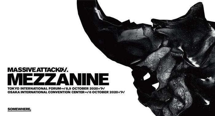 MASSIVE ATTACK、10月東阪で来日公演開催決定