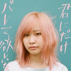 mikinatsumi_album.jpg