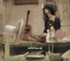 mikita.e.p_re.jpg