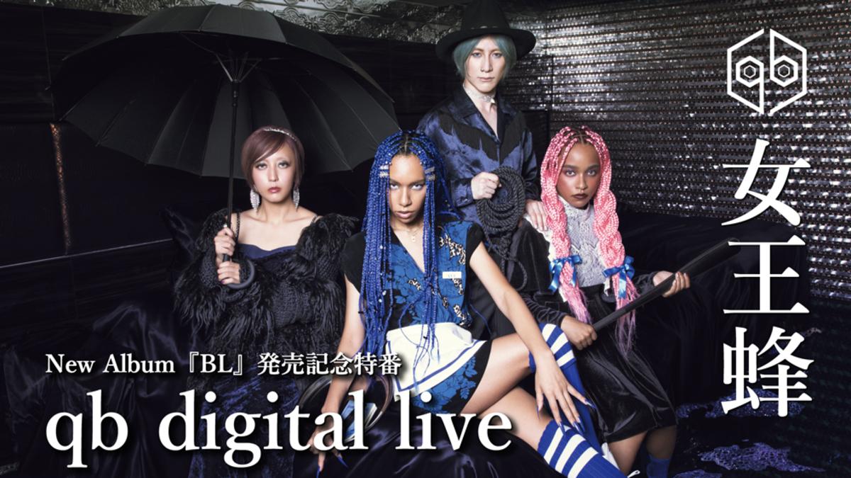 Bl Live