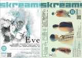 【Eve/Halo at 四畳半 表紙】Skream!2月号、本日2/3より順次配布開始。UVER、BiSH、エビ中のライヴ・レポート、Chara+YUKI特集、ネクライトーキー、リーガルリリーのインタビュー、コレサワ×バイトル特別企画、PAN×打首の対談など掲載