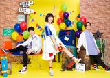 スピラ・スピカ、3/18リリースのメジャー1stフル・アルバム表題曲「ポップ・ステップ・ジャンプ!」MV(Short Ver.)公開。WonderGOO限定企画も決定