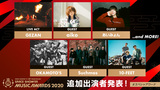 """SPACE SHOWER MUSIC AWARDS""授賞式にあいみょん、OKAMOTO'S、Suchmos、GEZANら追加出演決定"