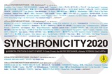 """SYNCHRONICITY2020""、第6弾出演ラインナップでSOIL&""PIMP""SESSIONS、cinema staff、ニガミ17才、フレンズ、TENDOUJI、MONO NO AWAREら47組発表"