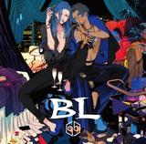 女王蜂、2/19リリースのニュー・アルバム『BL』通常盤ジャケットは漫画家 はらだ描き下ろしイラスト