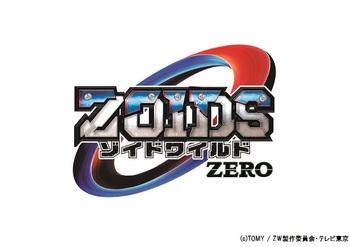 zw_zero.jpg