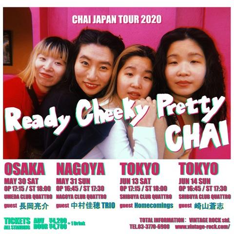 CHAI202005.jpg