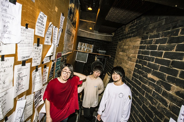Dear Chambers、1st EP『It's up to you』5/6リリース決定。全国ツアーも開催