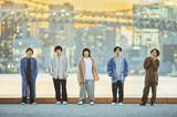 "GOOD ON THE REEL、東京都""My Dear TOKYO""CMソング「手と手」本日3/18配信スタート&MVプレミア公開。LINE LIVE番組生放送&生配信ライヴも決定"