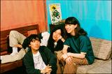 Helsinki Lambda Club、新曲「午時葵」配信リリース&急遽ライヴ生配信決定。4月に自主企画第3弾をZOMBIE-CHANG、Alaska Jamを招いてオールナイト開催。夏にはフル・アルバム発売も