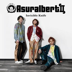 Invisible Knife_JK.jpg