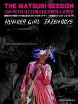 "ZAZEN BOYS × NUMBER GIRL、5/4日比谷野音で初ツーマン""THE MATSURI SESSION""開催決定"