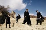 THE ORAL CIGARETTES、新曲「Dream In Drive」3/25デジタル・リリース