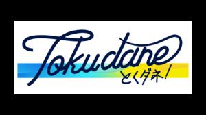 Tokudane_Logo_rgb.png