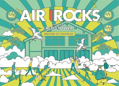 airirocks_logo.jpg