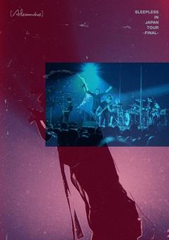 alexandros_sleepless_in_japan_tour_dvd.jpg