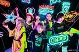 AliA、3/11リリースの初シングル表題曲「eye」MV&新ヴィジュアル公開