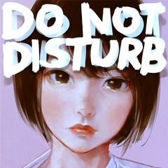 bentham_donotdisturb_jacket.jpg