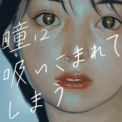 bitekikeikaku_hss.JPG