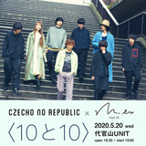 Czecho No Republic × mol-74、結成10周年同士で5/20に一夜限りのスプリット・ライヴ開催