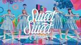 私立恵比寿中学、「Sweet of Sweet ~君に届くまで~」100万回再生記念し撮影シーンやインタビューなど収めたスペシャル・ムービー公開