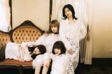 GIRLFRIEND、4/29リリースの2ndアルバム『HOUSE』新ヴィジュアル、ジャケット写真、収録内容公開。新規タイアップも発表