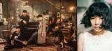 """""""第12回CDショップ大賞2020""""、大賞はOfficial髭男dism『Traveler』&カネコアヤノ『燦々』に決定。Billie Eilish、ナンバガ、ADAM atら各部門受賞作品も発表"""