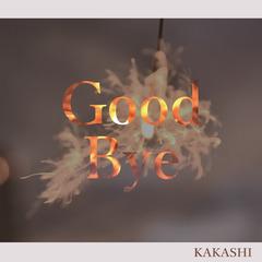 kakashi_goodbye_jk.jpg