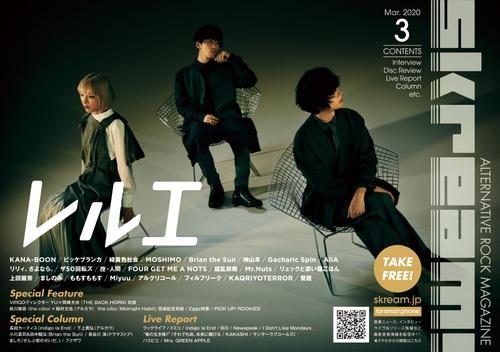 lelle_cover.jpg