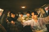 マカロニえんぴつ、4/1リリースのニュー・アルバム『hope』より新曲「ボーイズ・ミーツ・ワールド」MV公開