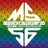"SABOTEN × PAN合同主催フェス""MASTER COLISEUM""、15周年は大阪城音楽堂にて2デイズ開催"